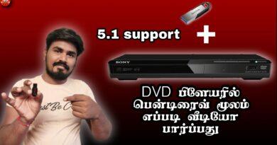 usb dvd player